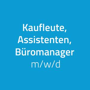 hartech sucht: Kaufleute, Assistenten, Büromanager!